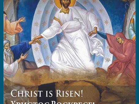 Easter Messenger 2021