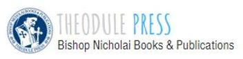 theodule press logo.jpg