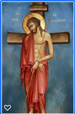 Schedule of services during the Great Lent