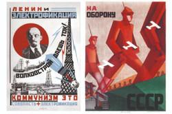 A Arte da Propaganda