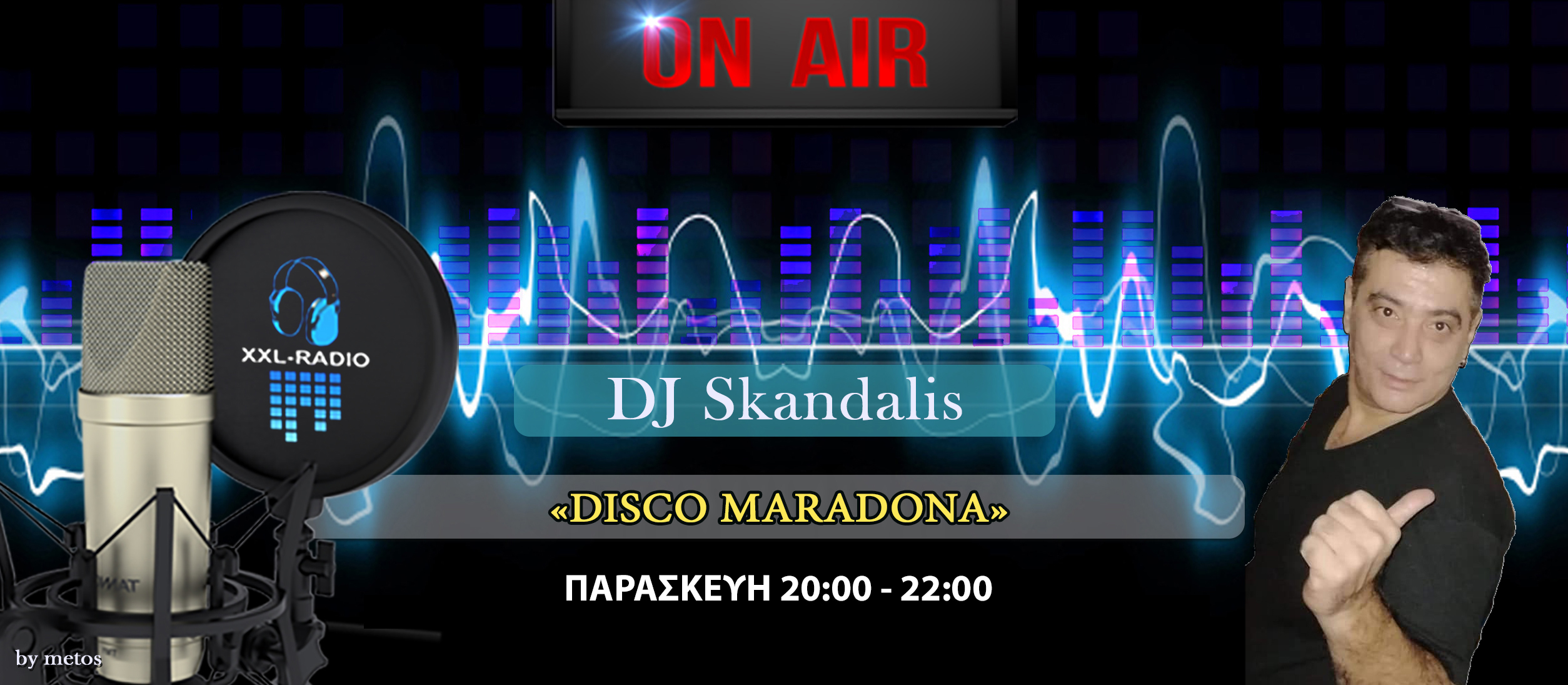 DJ SKANDALIS