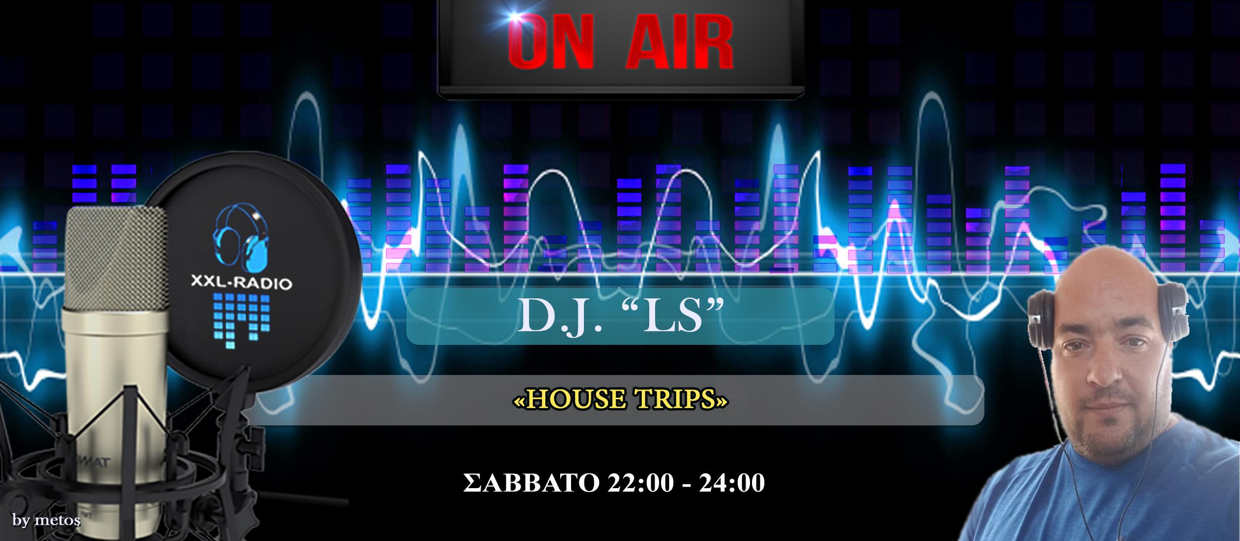 DJ LS