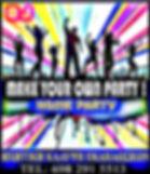 party_logo.jpg