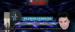 PETROS GERBESIS