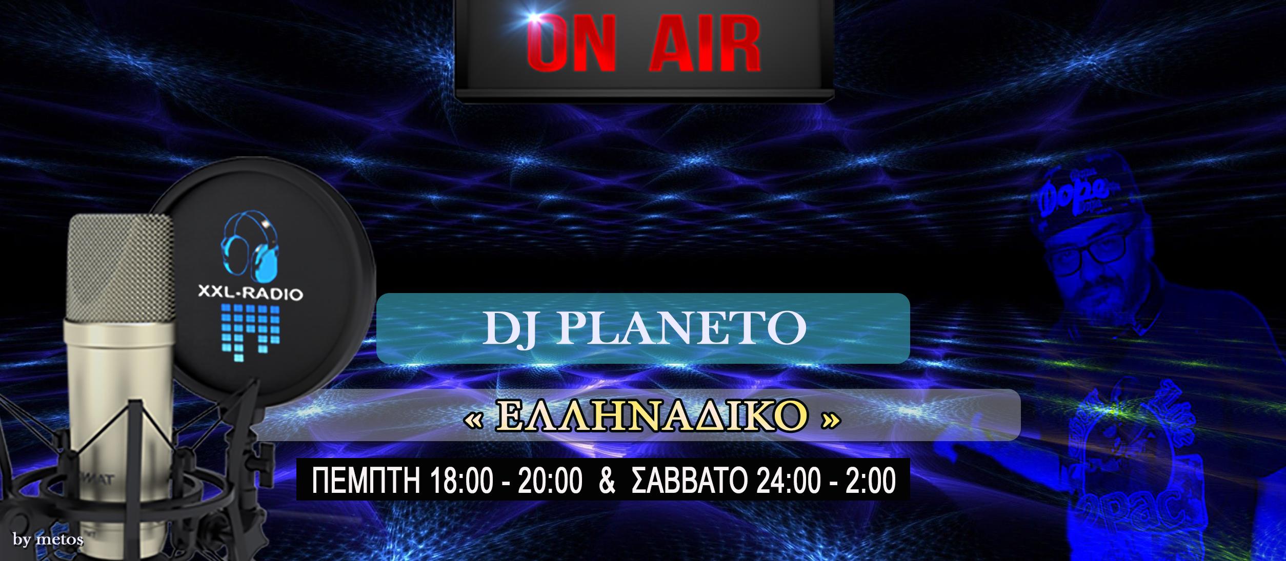 DJ PLANETO
