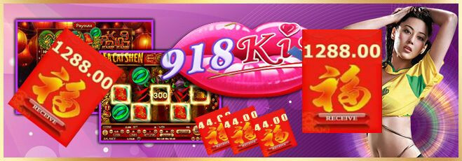 AngPao 918Kiss/SCR888