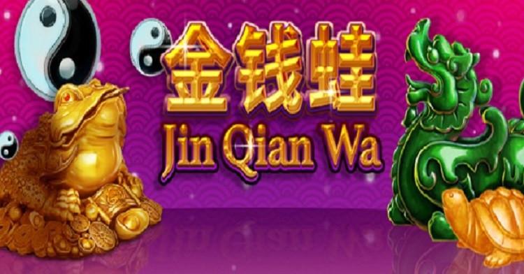 918Kiss Jin Qian Wa