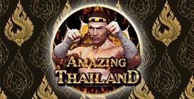 Amazing thailand 140px(H) x 273(W) .jpg