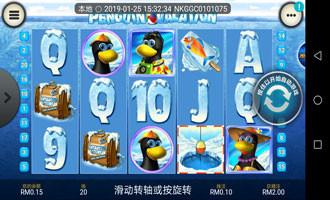 Ciri-ciri Main Penguin Vacation di Newtown Online Casino