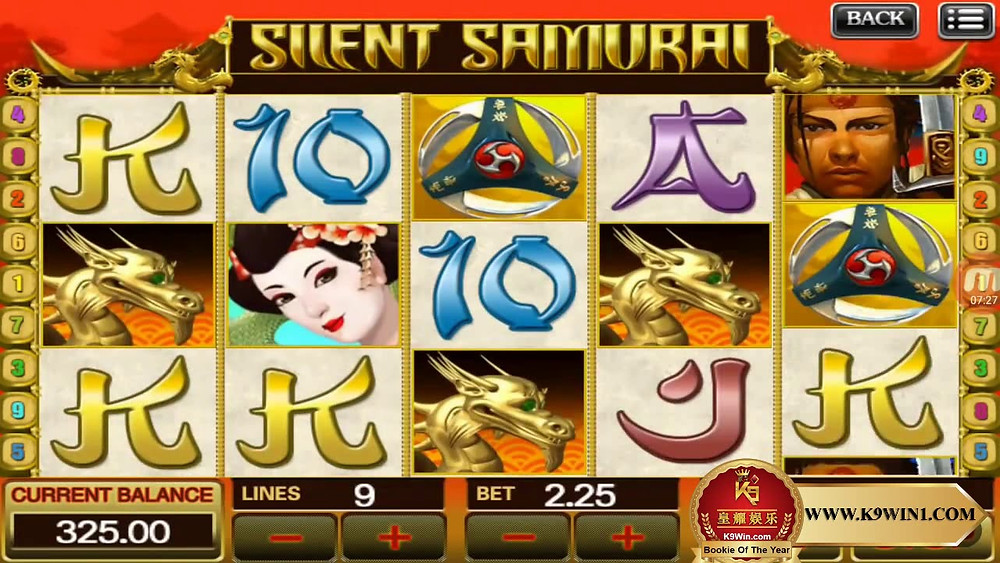 918Kiss/SCR888 Silent Samurai