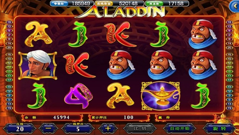Aladdin 918Kiss/SCR888