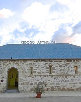 kidogo art house.jpg