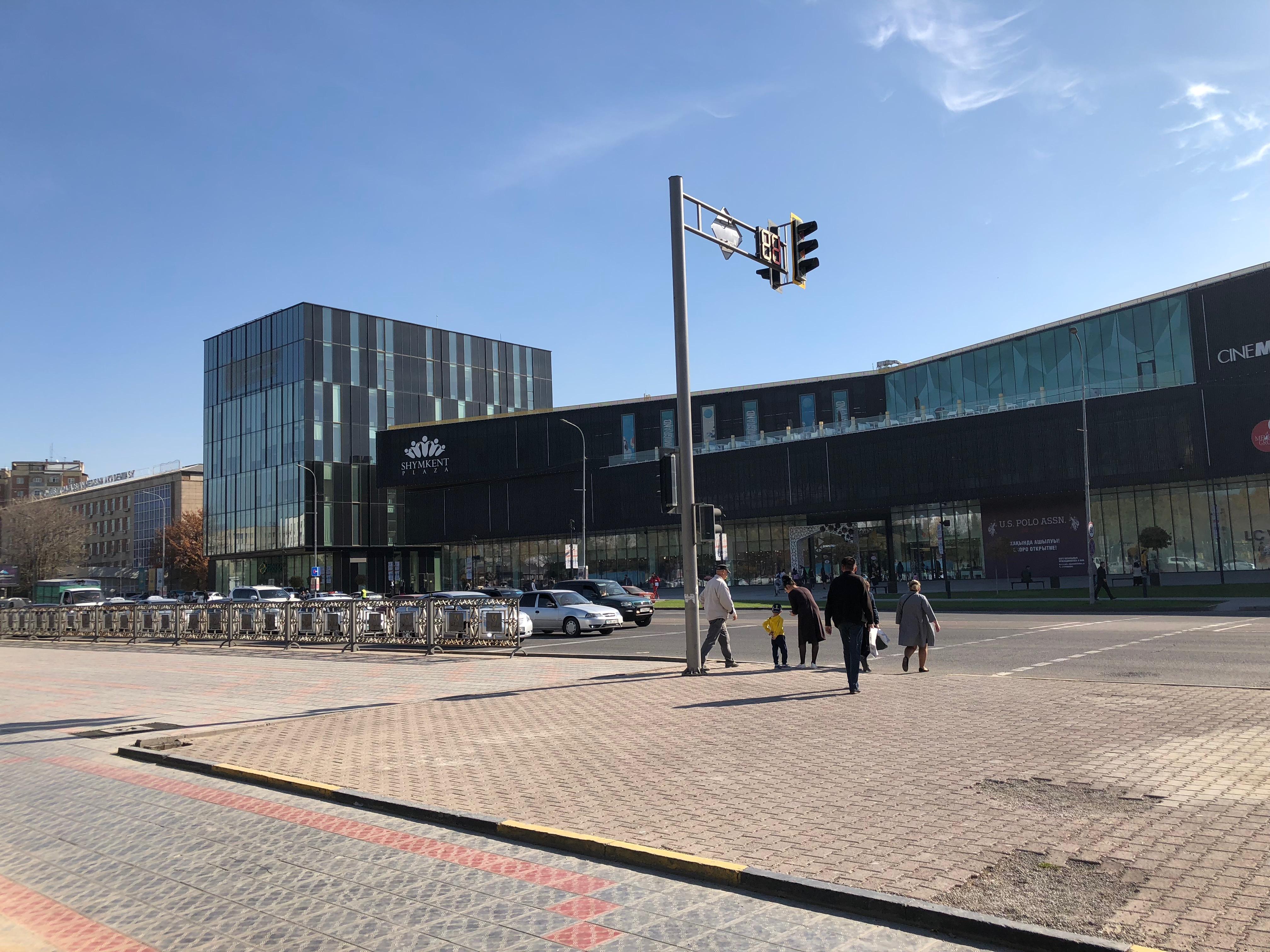 Shymkent Plaza г. Шымкент