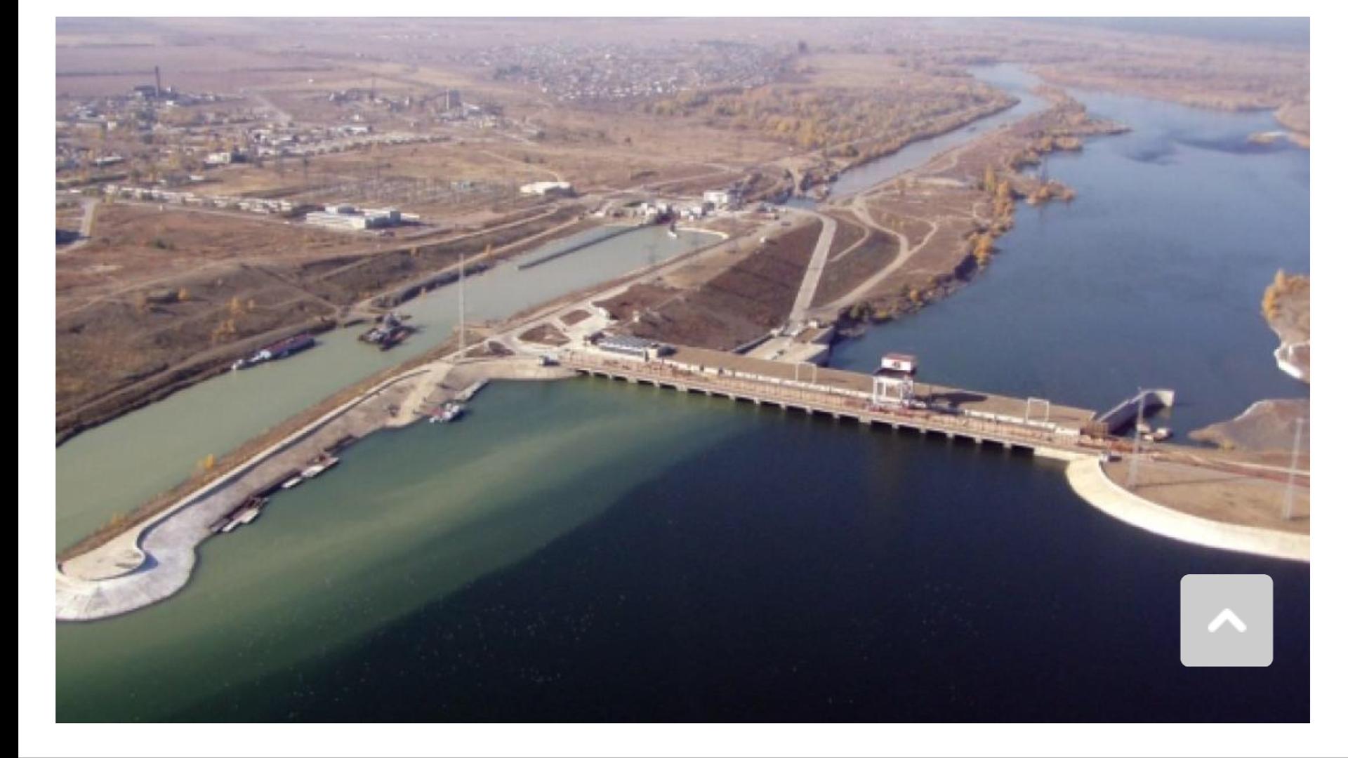 Шульбинская ГЭС