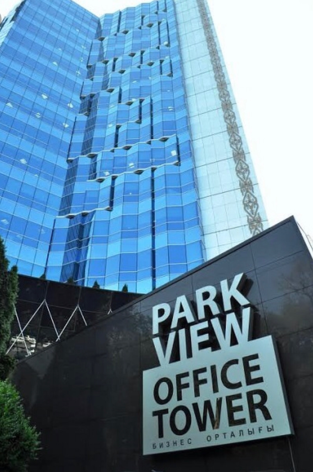 """PARK VIEW"" OFFICE TOWER"