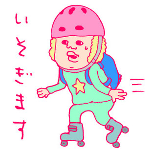 stamp_thumb].jpg