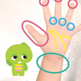 手洗い_thumb.jpg