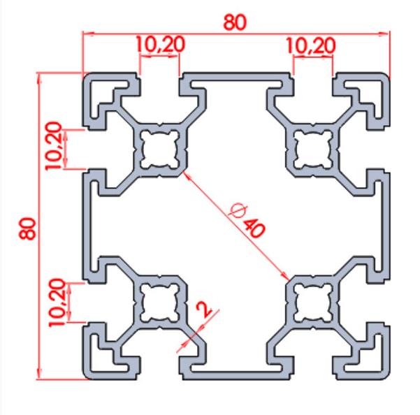 80x80_Light_Sigma_Profil_ölçüleri.png