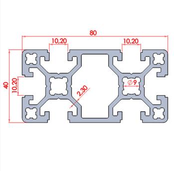 40x80 Ağır Sigma Profil ölçüleri.png