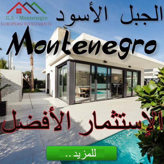 Invest in Montengro | G.E - Montenegro
