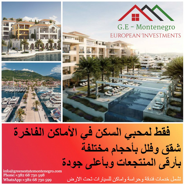 Luxury Montenegro | G.E - Montenegro
