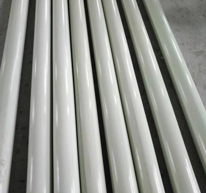 white fiberglass tube.jpg