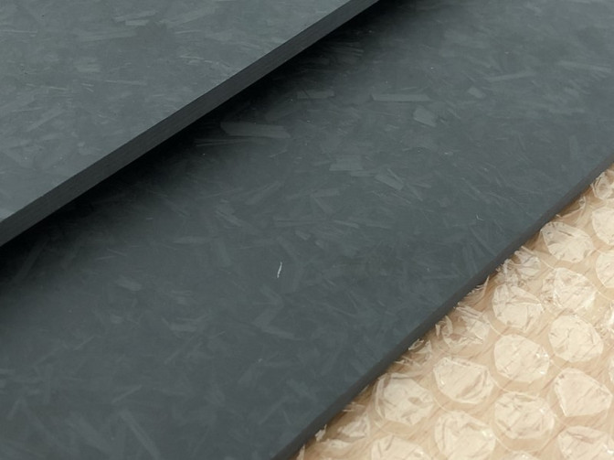 forged carbon sheet .jpg