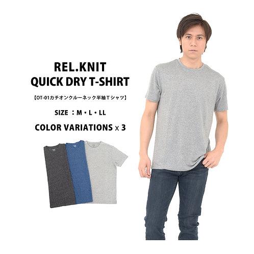 OT01YクルーネックTシャツ