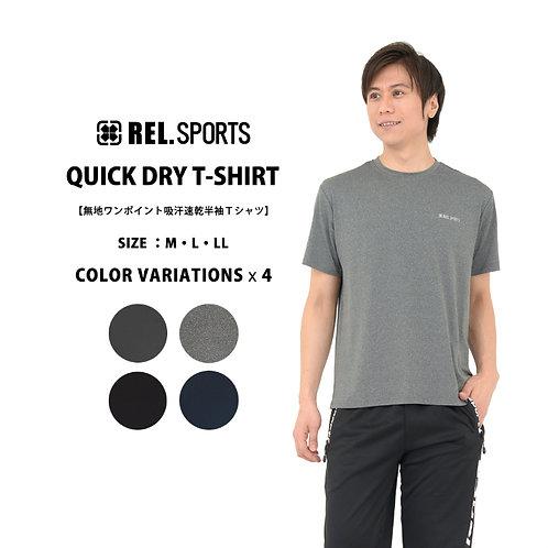 QS003半袖Tシャツ