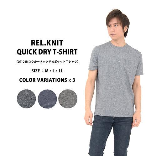 OT04MIXクルーネックTシャツ