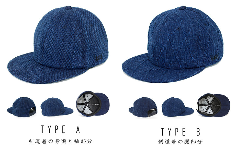 剣道着で制作した帽子|藍染