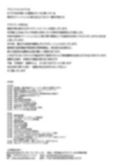 プレスリリース3.jpg