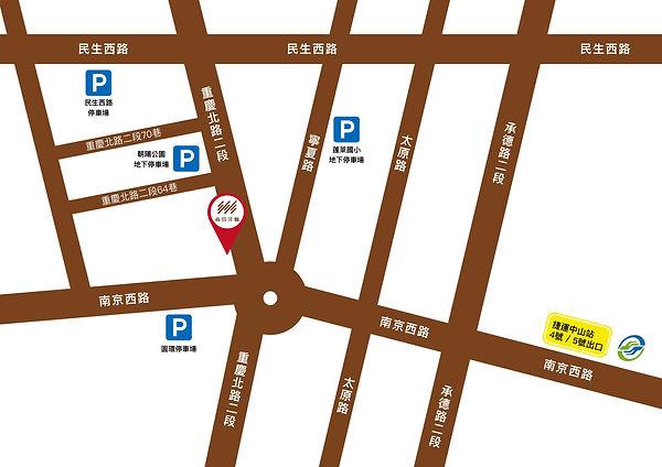 森田牙醫網站停車場捷運站資訊_工作區域 1.jpg