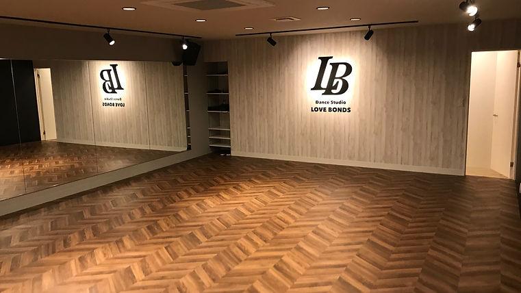 東京昭島市中神のキッズダンススクール&レンタルスタジオLOVE BONDS(ラブボンズ)