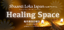 Healing_Space_logo.png