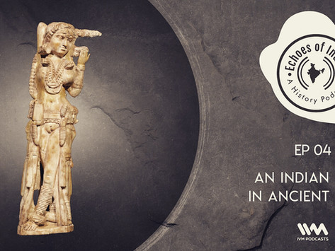 4. An Indian Lady in Ancient Rome (19 mins)