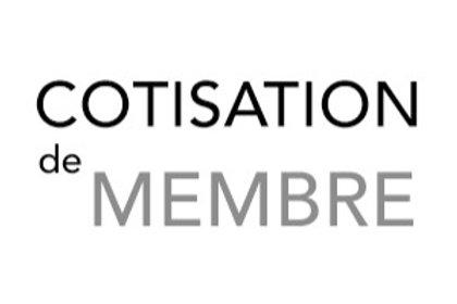 Adhésion annuelle