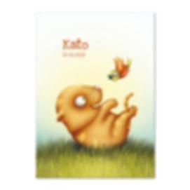 Thumb kaart enkel verticaal Kato 1.jpg