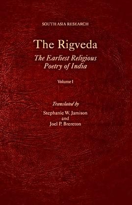 Rigveda Volume 1.jpg