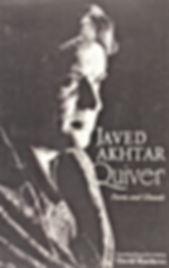 Javed Akhtar Quiver.jpg