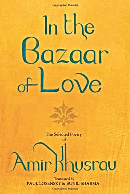 Amir Khusro Bazaar of Love.jpg