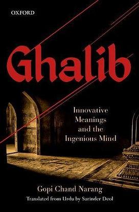 Ghalib Innovative Meanings.jpg