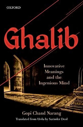 Ghalib Innovative Meanings.jpg