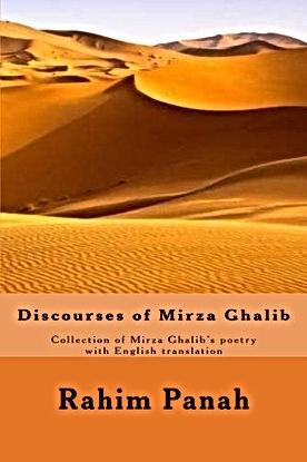 Discourses Mirza Ghalib.jpg