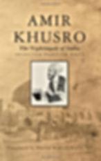 Amir Khusro.jpg
