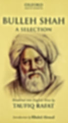Bulleh Shah.jpg