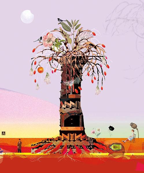 A Sweet Tree