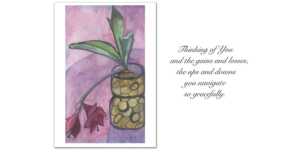 Greeting Card #17