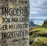 Ingolfshofdi.PNG