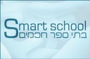 smart%20school%20logo_edited.jpg